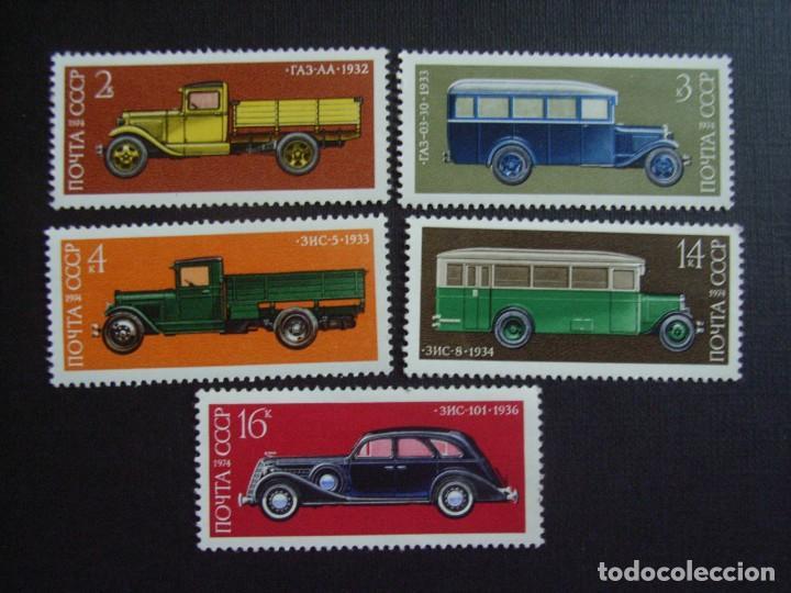 RUSIA Nº YVERT 4048/2*** AÑO 1974. CONSTRUCCION DE AUTOMOVILES EN LA URSS (II) (Sellos - Extranjero - Europa - Rusia)