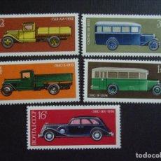 Sellos: RUSIA Nº YVERT 4048/2*** AÑO 1974. CONSTRUCCION DE AUTOMOVILES EN LA URSS (II). Lote 195438718