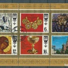 Sellos: RUSIA - URSS, 1977, HOJA BLOQUE ARTE RUSO ANTIGUO.. Lote 72181358