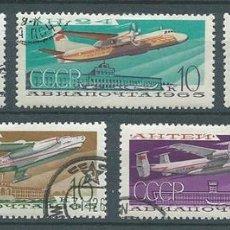 Sellos: RUSIA - URSS, 1965, AVIONES SOBREVOLANDO LOS AEROPUERTOS DE MOSCÚ. Lote 72181394