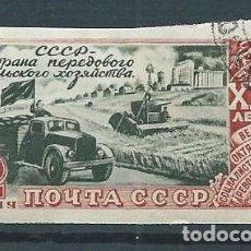 Sellos: RUSIA - URSS, 1947, 30 ANIVERSARIO DE LA REVOLUCIÓN DE OCTUBRE, USADO. Lote 72181694