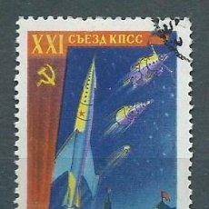 Sellos: RUSIA , URSS, 1959, 21 CONGRESO DEL PARTIDO COMUNISTA, USADO . Lote 72182274