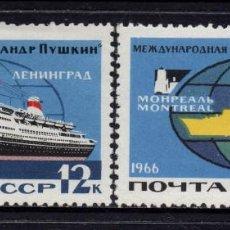 Sellos: RUSIA 3085/86** - AÑO 1966 - BARCOS - LINEA MARITINA LENINGRADO - MONTREAL. Lote 72848375