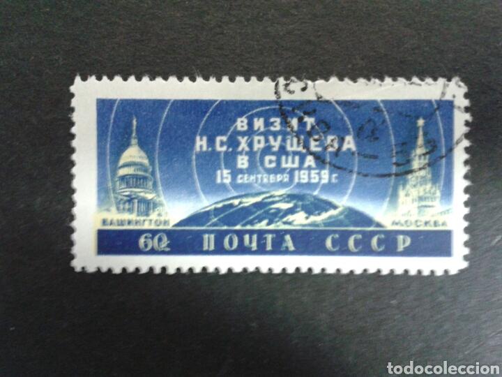SELLOS DE RUSIA (URSS). YVERT 2232. SERIE COMPLETA USADA. (Sellos - Extranjero - Europa - Rusia)