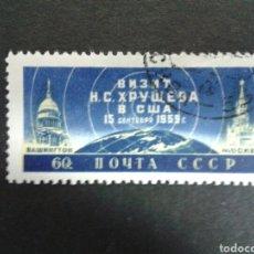 Sellos: SELLOS DE RUSIA (URSS). YVERT 2232. SERIE COMPLETA USADA.. Lote 73516878
