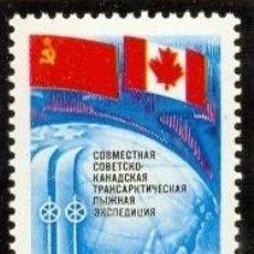 Sellos: RUSIA 1988 IVERT 5519 *** EXPEDICIÓN TRANSANTÁRTICA CONJUNTA ENTRE RUSIA Y CANADA. Lote 73910235