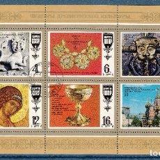 Sellos: RUSIA 1977 - JOYAS DEL ARTE RUSO - YVERT Nº 4417-4422. Lote 74268435