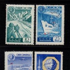 Sellos: RUSIA 2214/17** - AÑO 1959 - AÑO GEOFISICO INTERNACIONAL. Lote 103902970