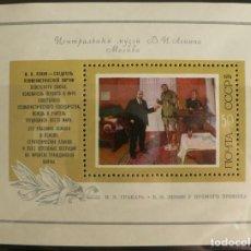 Sellos: RUSIA 1974 - PINTURA DE LENIN - YVERT BLOCK Nº 93**. Lote 113464930