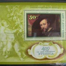 Sellos: RUSIA 1977 - 400 ANIVERSARIO DE RUBENS - YVERT BLOCK Nº 117**. Lote 205720361