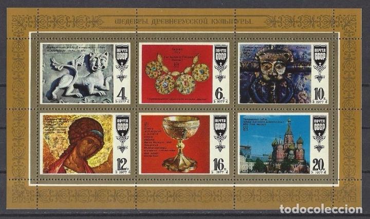 RUSIA 1977 - ARTE RUSO ANTIGUO - YVERT Nº 4417-4422** (Sellos - Extranjero - Europa - Rusia)