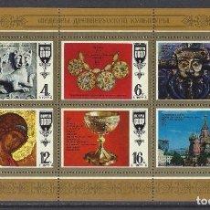 Sellos: RUSIA 1977 - ARTE RUSO ANTIGUO - YVERT Nº 4417-4422**. Lote 74617407