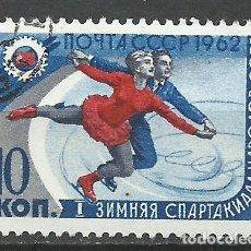 Sellos: RUSIA - 1962 - MICHEL 2583 - USADO (DEPORTES). Lote 75407047