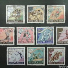Sellos: SELLOS DE RUSIA (URSS). YVERT 2310/19. SERIE COMPLETA USADA. DEPORTES. OLIMPIADA DE ROMA 60.. Lote 75849542