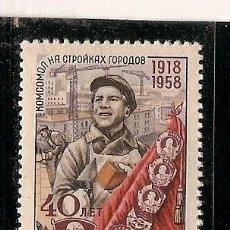 Sellos: RUSIA (O16). Lote 76807371