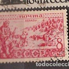 Sellos: RUSIA (Q7). Lote 76812695