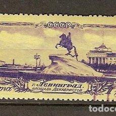 Sellos: RUSIA (Q29). Lote 76812967