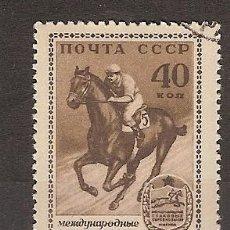 Sellos: RUSIA (P19). Lote 76813239