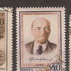 Sellos: RUSIA (P20). Lote 76813275