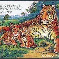 Sellos: RUSIA 1992 HB IVERT 220 *** FAUNA SALVAJE - TIGRE DE SIBERIA. Lote 76894171