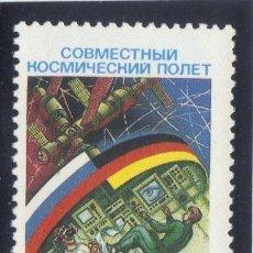 Sellos: RUSIA 1992 IVERT 5920 *** VUELO ESPACIAL CONJUNTO GERMANO - RUSO - CONQUISTA DEL ESPACIO. Lote 77331741