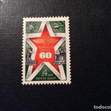 Briefmarken - RUSIA Nº YVERT 4637*** AÑO 1979. 60 ANIVERSARIO EQUIPOS DE RADIOCOMUNICACION - 77664881