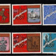 Sellos: RUSIA 4446/51** - AÑO 1977 - TURISMO - ITINERARIO DE LA CENTURIA DEL ORO - JUEGOS OLIMPICOS, MOSCU. Lote 77706217