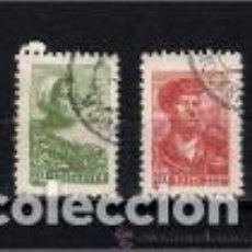 Sellos: SELLOS CORRIENTES: OFICIOS. RUSIA. SELLOS EMIT. EN 1958/60. Lote 77902829