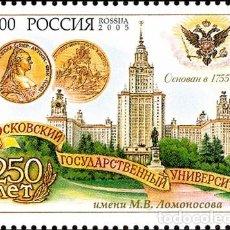 Sellos: RUSIA 2005 -0998- 250º ANIV. UNIVERSIDAD ESTATAL LOMONOSOV DE MOSCU. Lote 78433377