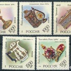 Selos: RUSIA 1996 IVERT 6214/8 *** LOS ESMALTES RUSOS - ARTESANÍA. Lote 78610369