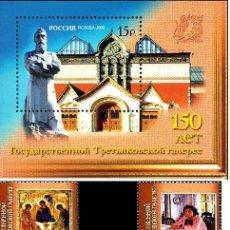 Sellos: RUSIA 2006 -1101/5- 150º ANIV . DE LA GALERIA ESTATAL TRETYAKOV . MNH**. Lote 79043273