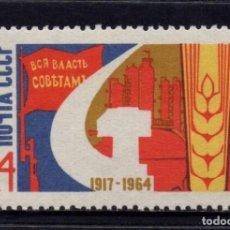 Sellos: RUSIA 2872** - AÑO 1964 - 47º ANIVERSARIO DE LA REVOLUCION RUSA. Lote 226168870