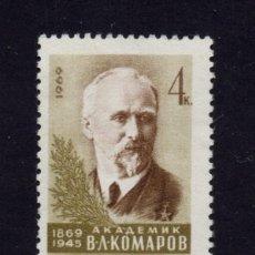 Sellos: RUSIA 3520** - AÑO 1969 - CENTENARIO DEL NACIMIENTO DEL ACADEMICO B.L. KOMAROV, BOTANICO. Lote 81747960