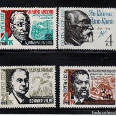 Sellos: RUSIA 3007/10** - AÑO 1965 - ANIVERSARIOS - ESCRITORES. Lote 268175014