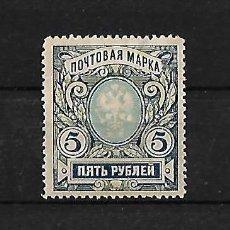 Sellos: RUSIA 1906 ESCUDOS SERIE COMPLETA. Lote 83369020