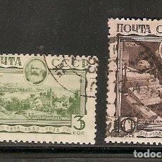 Sellos: RUSIA (S35). Lote 83570524
