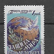 Sellos: RUSIA SELLOS DE LA SERIE 1962. Lote 83599736