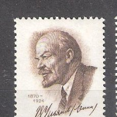 Sellos: RUSIA (URSS) Nº 2169** 89 ANIVERSARIO DEL NACIMIENTO DE LENIN. COMPLETA. Lote 84575176