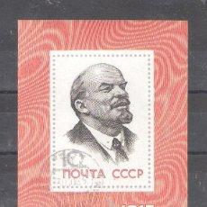 Francobolli: RUSIA (URSS) HB 39º 48 ANIVERSARIO DE LA REVOLUCIÓN DE OCTUBRE. Lote 254255780