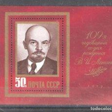 Sellos: RUSIA (URSS) H.B. Nº 137º 109 ANIVERSARIO DEL NACIMIENTO DE LENIN. Lote 289549203