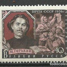 Sellos: RUSIA - 1956 - MICHEL 1907** MNH. Lote 155898621