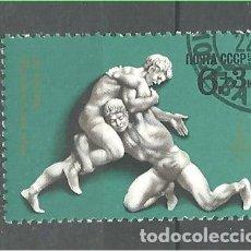 Sellos: YT 4382 URSS 1977. Lote 116765379