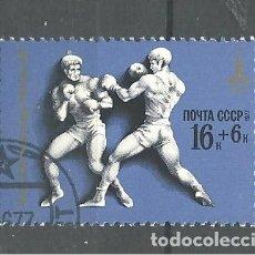 Sellos: YT 4384 URSS 1977. Lote 116765416