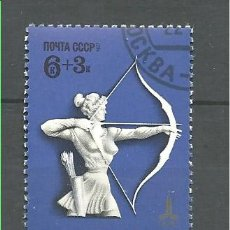 Sellos: YT 4396 URSS 1977. Lote 116765502