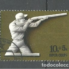 Sellos: YT 4397 URSS 1977. Lote 116765523