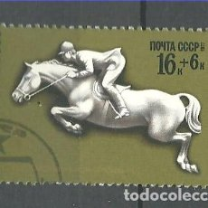Sellos: YT 4398 URSS 1977. Lote 116765552