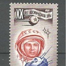 Sellos: YT 4404 URSS 1977. Lote 86453988