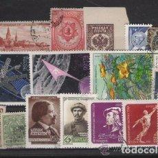Sellos: RUSIA LOTE SELLOS -- REFARHAPADECAAB. Lote 86489004