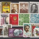 Sellos: RUSIA PRECIOSO LOTE SELLOS´ -- REFARHAPADECAAB. Lote 86489156