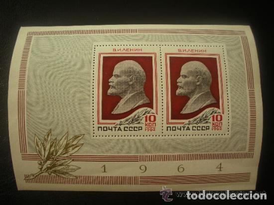 RUSIA 1964 HB IVERT 36 *** 94º ANIVERSARIO DEL NACIMIENTO DE LENIN (Sellos - Extranjero - Europa - Rusia)